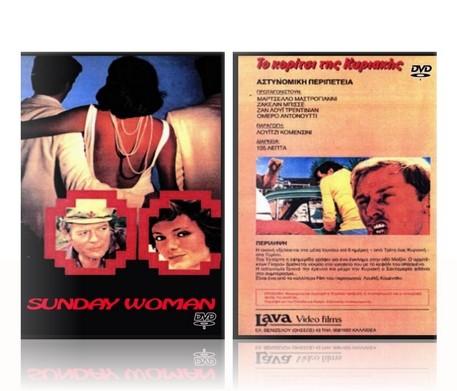 Sunday Woman
