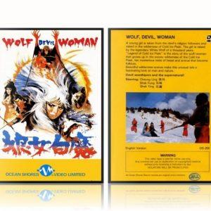 Wolf Devil Woman
